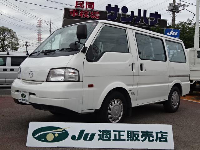 マツダ ボンゴバン DX DX ナビ TV バックモニタ付 5ドア 1.15t積載 1.8ガソリン 5速オートマ