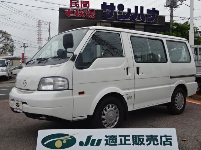 マツダ ボンゴバン DX DX ナビ TV バックモニタ付 1.15t積載 1.8ガソリン5ドア 5速オートマ