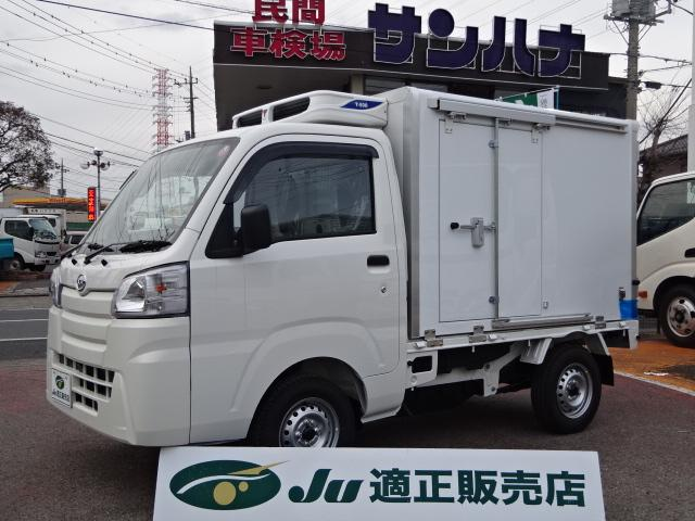 ダイハツ ハイゼットトラック  冷凍車-25℃設定強温 2コンプレッサー 4枚リーフサスペンション サイドドア 5F
