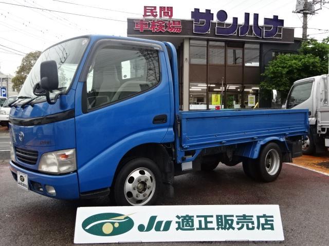 トヨタ ロングフルジャストロー 1.5t10尺 2.0G