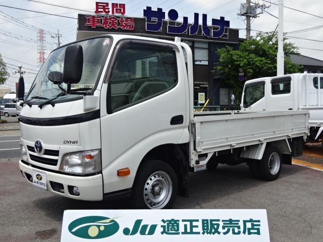 トヨタ ダイナトラック ロングジャストロー 1.5t積10尺2.0G AT Wタイヤ