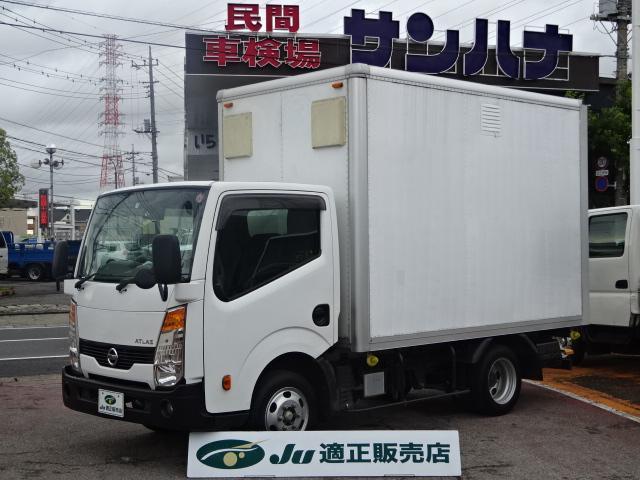 日産 アトラストラック アルミバン ロングスーパーロー 2.0G AT バックモニタ