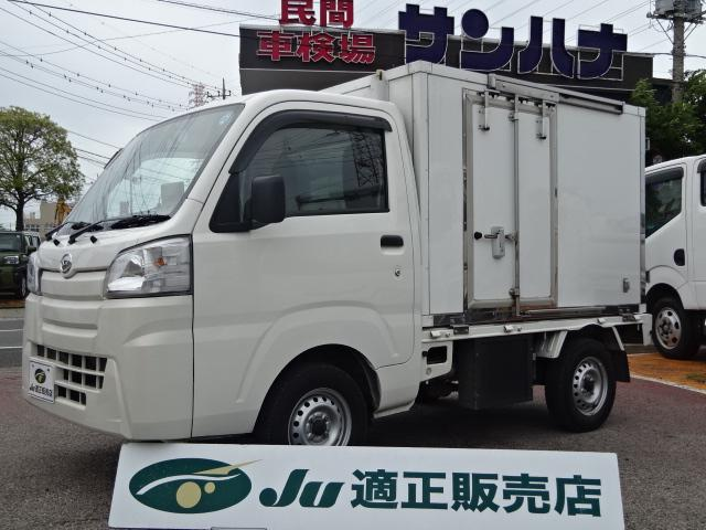 ダイハツ ハイゼットトラック  冷凍車 -5℃設定中温 両側スライドドア 2コンプレッサー バックモニター 4枚リーフサスペンション AT