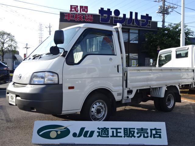日産 バネットトラック ロングスーパーローDX1t積載 1.8G At リヤWタイヤ
