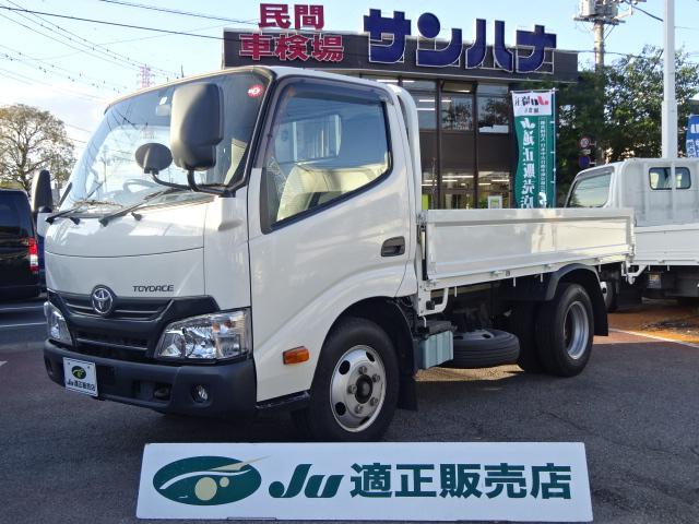 トヨタ トヨエース 高床 2t積載10尺 4.0Dターボ AT 木製床