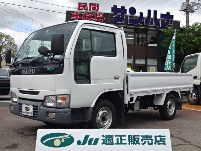 いすゞ エルフトラック フラットロー 1.3t積載 9尺平ボディ 2.0ガソリン 5F 荷台仕上げ済み車輌