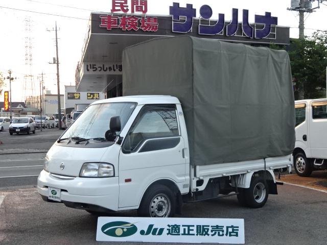 日産 スーパーローGL オートマ 取外し可能幌付 1.8ガソリン 0.85t積載 リヤWタイヤ 走行1.5万Km