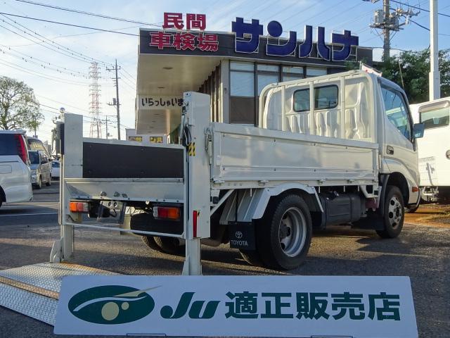 トヨタ ダイナトラック フルジャストロー パワーゲート付 600Kg垂直ゲート 1.5t積載 2.0ガソリン 5F リヤWタイヤ