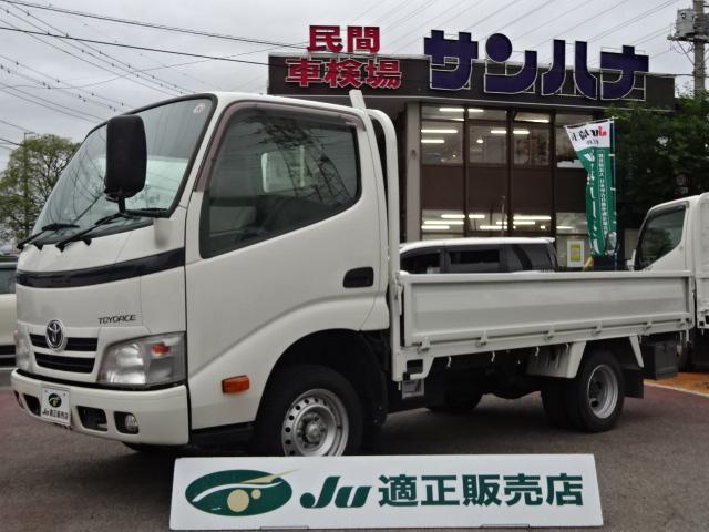 トヨタ  1.5t積載10尺平ボディ 2.0ガソリン 5F リヤWタイヤ 荷台塗装仕上げ済