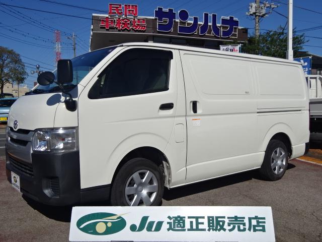 トヨタ レジアスエースバン  冷蔵冷凍車 -7℃設定中温冷凍車 2.0ガソリン 6速AT デンソー製冷凍機