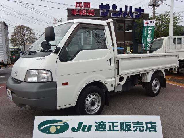 マツダ ロングワイドローDX 0.9t積載 1.8ガソリン AT 荷台長275