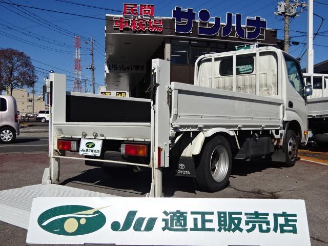 トヨタ ロングフルジャストロー パワーゲート付 1.5t積載10尺平ボディ 2.0ガソリン 5F 500Kg垂直式パワーゲート