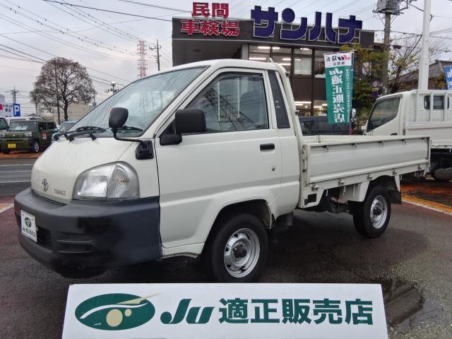 トヨタ SジャストローDX 0.8t積載 1.8ガソリン オートマ