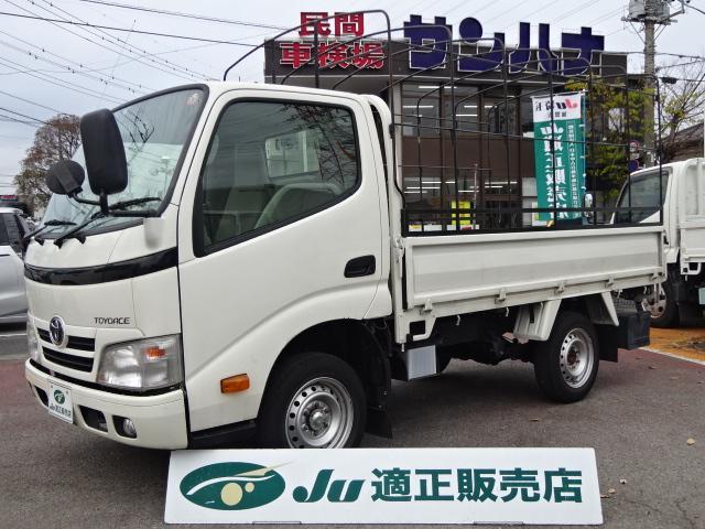 トヨタ シングルジャストロー 1.25t積載9尺平ボディ 2.0ガソリン AT スチール床 ワンオーナー