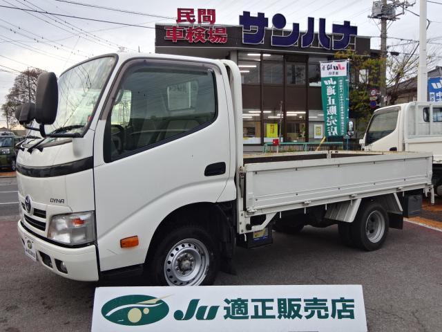トヨタ ロングジャストロー 1.45t積載10尺平ボディ 3.0ディーゼルターボ AT QDF-KDY231 新品鉄板床