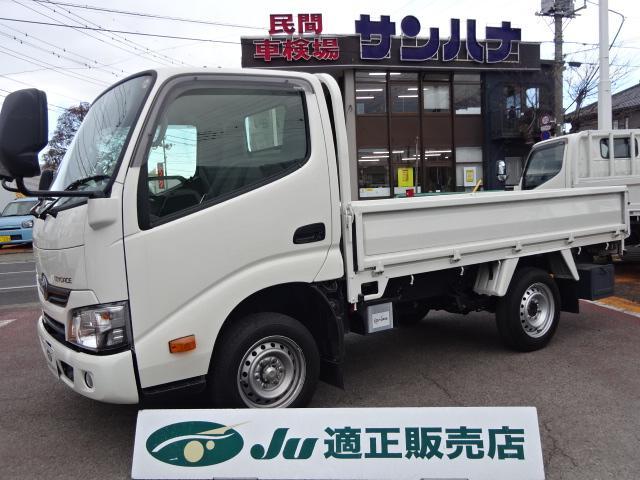 トヨタ ジャストロー 1.25t積載9尺平ボディ 2.0ガソリン AT スチール床
