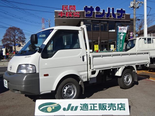 マツダ シングルワイドローDX 4WD ロング0.9t積載 1.8ガソリン AT  夏&冬タイヤ2セット