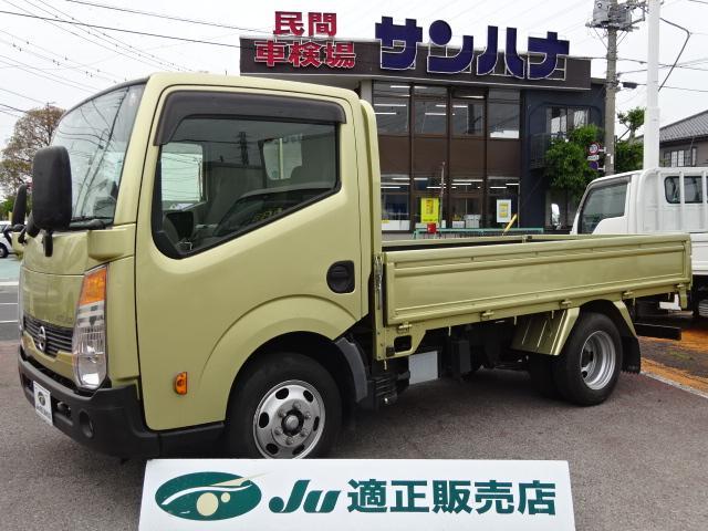 日産 アトラストラック ロングフルスーパーロー 1.5t積載10尺平ボディ 2.0ガソリン 5F リヤWタイヤ ABS エアバッグ キーレス付