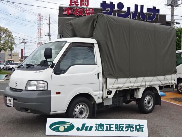 マツダ ボンゴトラック ロングワイドローDX 0.9t積載 取外し可能幌付4ナンバー 1.8ガソリン オートマ バックモニター ナビ ETC