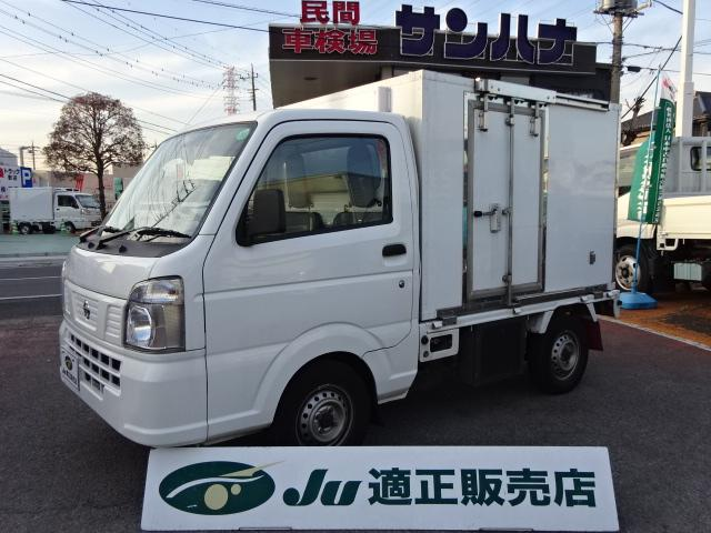 日産 NT100クリッパートラック  冷蔵冷凍車 -25℃設定 2コンプレッサー 日章冷凍製 AT