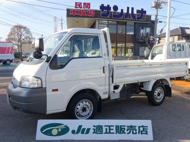 日産 バネットトラック ロングスーパーローDX 0.9t積載 1.8ガソリン オートマ ナビ ETC