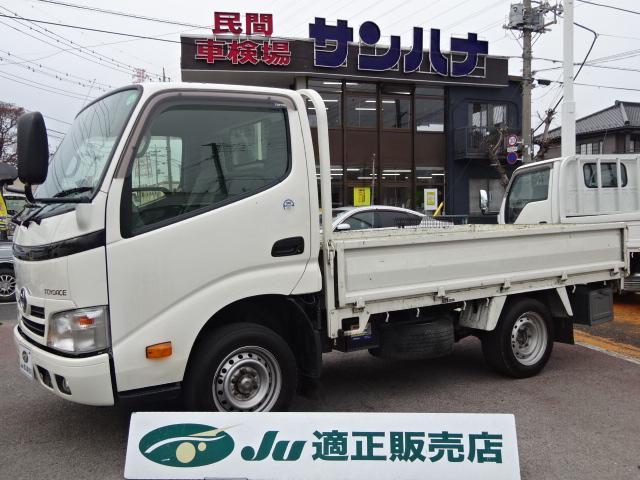 トヨタ トヨエース Sシングルジャストロー 1.25t積載9尺平ボディ 2.0ガソリン AT スチール床 メモリーナビ