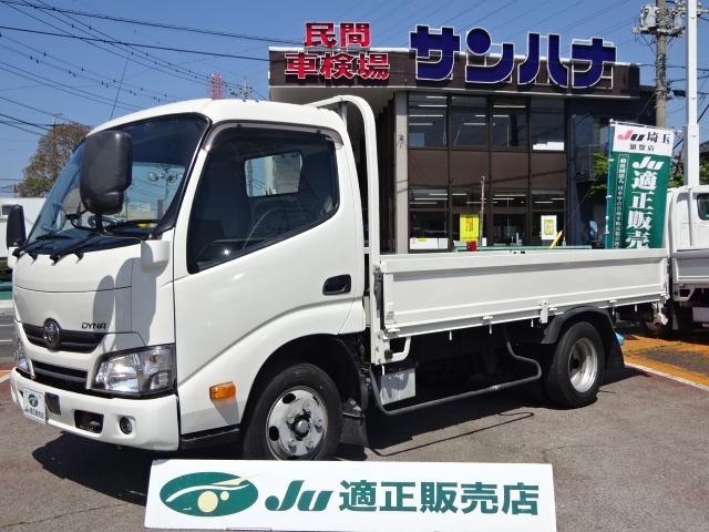 トヨタ ダイナトラック  2t積載セミロング 4.0Dターボ オートマ 新品木製床 プリクラッシュセーフティ レーンデデイパーチャーアラート アイドリングストップ スマートキー ナビ ETC TPG-XZU645
