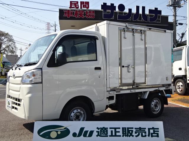 ダイハツ ハイゼットトラック  冷蔵冷凍車 -5℃設定中温 両側スライドドア 2コンプレッサー バックモニター 4枚リーフサスペンション 4速オートマ