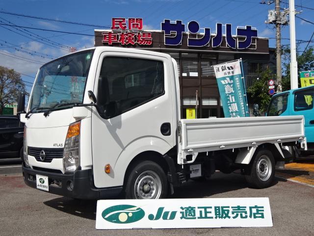 ロングスーパーロー 1.5t積載10尺平ボディ 2.0ガソリン オートマ ABS エアバッグ キーレス ETC付き
