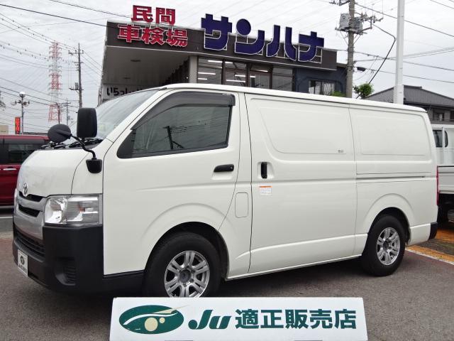 トヨタ  冷蔵冷凍車 -7℃設定 デンソー製冷凍機 2.0ガソリン 5F 夏&冬タイヤ2セット キーレス ETC