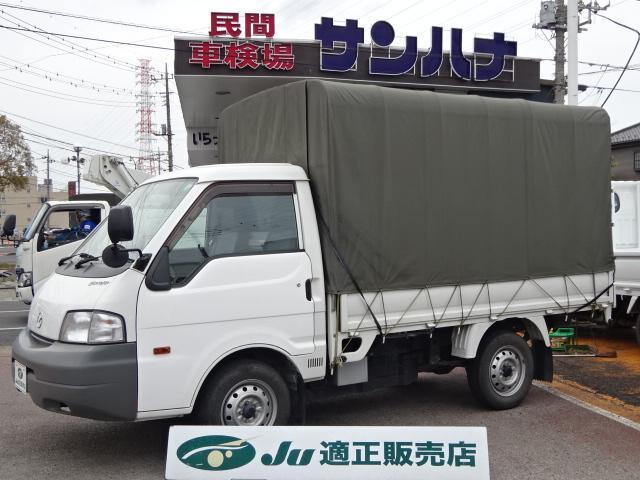 マツダ ボンゴトラック ロングワイドローDX 0.9t積載 取外し可能幌付4ナンバー 1.8ガソリン オートマ 幌処分可能 ナビ バックカメラ付き
