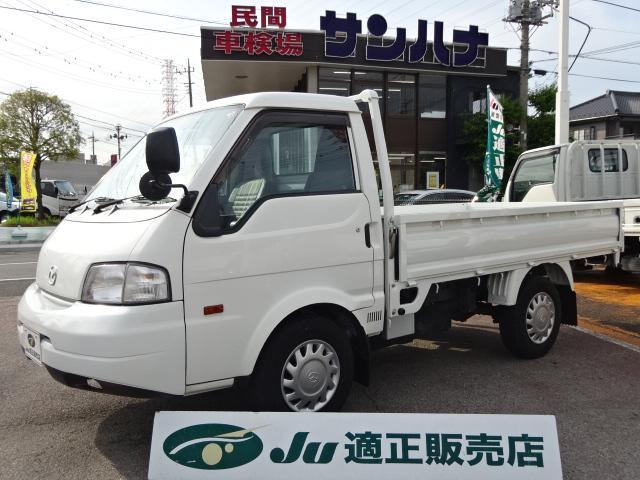 マツダ ボンゴトラック ロングワイドローDX 1.15t積載ロング 1.8ガソリン AT カラードバンパー Wエアバッグ ETC付き