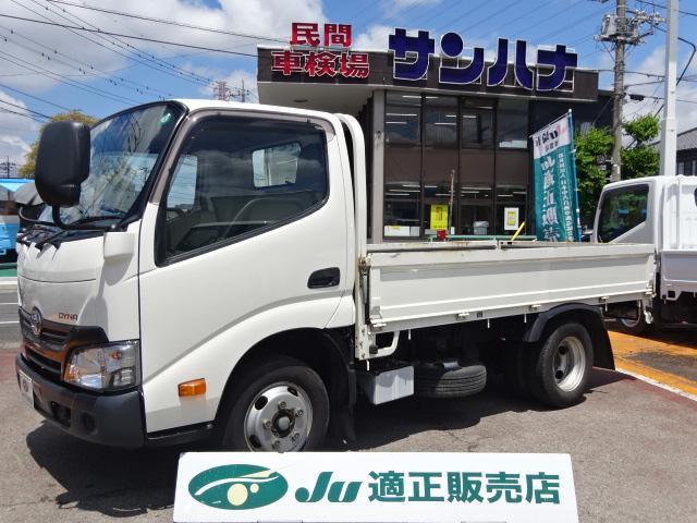 トヨタ ダイナトラック フルジャストロー 2t積載10尺平ボディ 4.0Dターボ AT プリクラッシュセーフティー ナビTV ETC TKG-XZC605