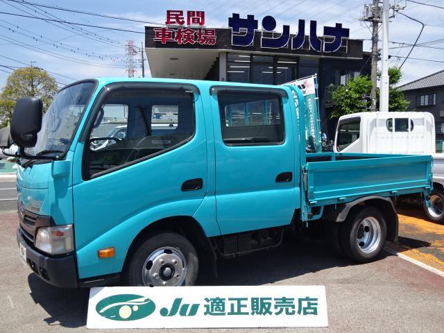 トヨタ ダイナトラック Wキャブフルジャストロー 2t積載 4.0ディーゼルターボ 5F 荷台塗装仕上げ済