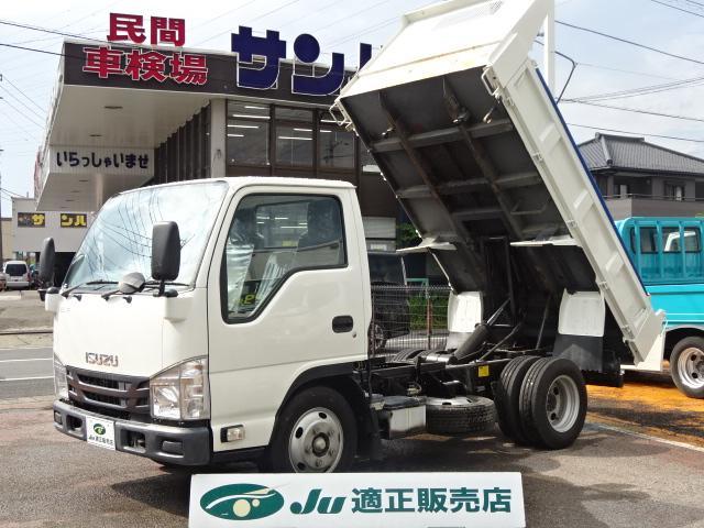 いすゞ エルフトラック  3t積載ダンプ 4ナンバー フルフラットロー 3.0Dターボ スムーサーEx オートマ限定免許運転可能 コボレーン キーレス ETC