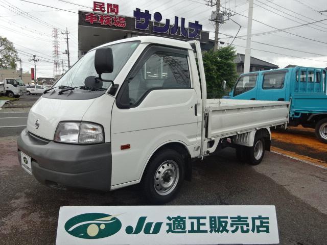 日産 ロングスーパーローDX 1t積載 1.8ガソリン AT リヤWタイヤ