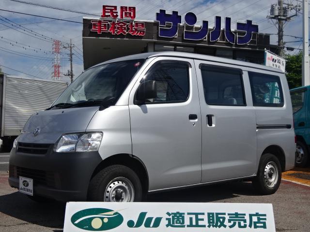 トヨタ タウンエースバン DX 1.5ガソリン オートマ