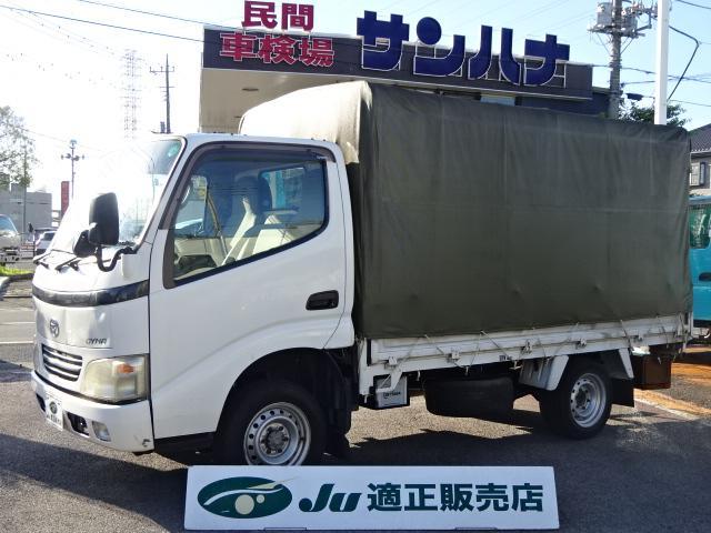 トヨタ ダイナトラック ロングSシングルジャストロー 1.25t積載10尺平ボディ 2.0ガソリン オートマ 取外し可能幌付き4ナンバー ETC付き