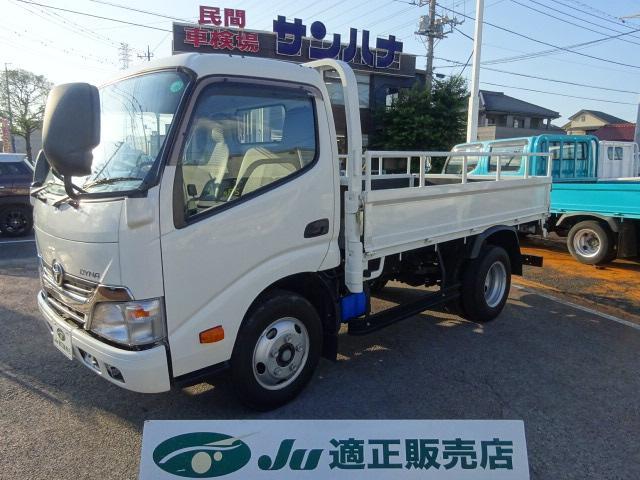 トヨタ ダイナトラック  3t積載10尺ワイド平ボディ 4.0Dターボ 5F TKG-XZU600H バックモニター付き