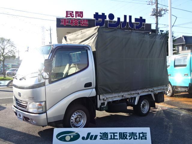 トヨタ ダイナトラック Sシングルジャストロー 1.5t積載9尺平ボディ 幌付き4ナンバー 2.0ガソリン オートマ ワンオーナー ETC Wエアバッグ