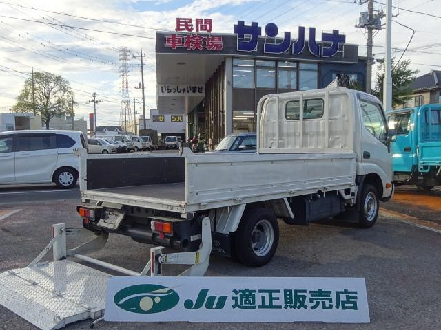 トヨタ ダイナトラック ロングジャストロー パワーゲート付 1.5t積載10尺平ボディ 2.0ガソリン オートマ 600Kgアーム式ゲート ナビ ETC付き