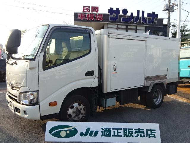 トヨタ ダイナトラック  冷蔵冷凍車 -7℃から+35℃設定 中温冷凍車 デンソー製冷凍機 1.35t積載 3.0Dターボ オートマ サイドドア バックモニター ETC付き