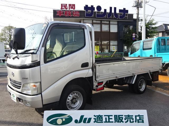 トヨタ ダイナトラック ロングジャストロー 1.5t積載10尺平ボディ 2.0ガソリン オートマ リヤWタイヤ 電動格納&ヒーターミラー エアバッグ ETC付き