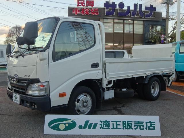 トヨタ ダイナトラック フルジャストロー パワーゲート付 2t積載10尺平ボディ 600Kgアーム式ゲート 4.0Dターボ 5F TKG-XZC605 バックモニター ナビ