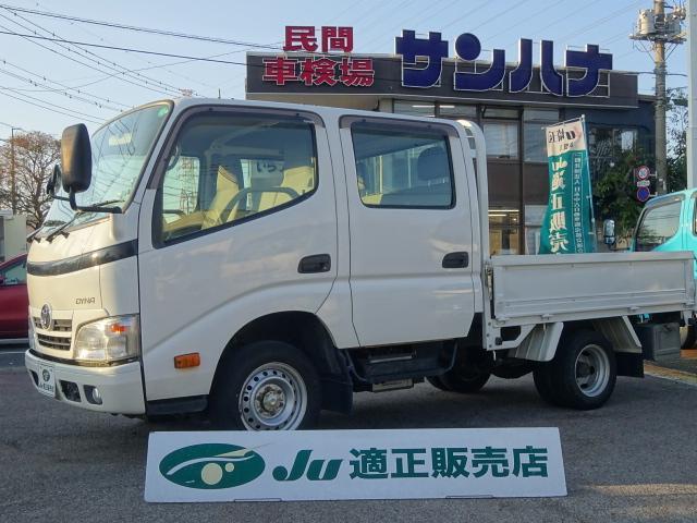 トヨタ Wキャブロングジャストロー 1.2t積載 3.0Dターボ 5F
