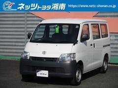 ライトエースバンDX 当社社用車 ETC トヨタロングラン保証