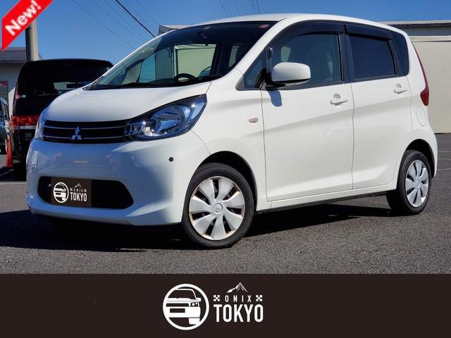 三菱 eKワゴン M ワンオーナー/クリアランスソナー/アイドリングストップ/ETC/キーレス