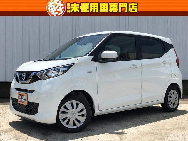 日産 デイズ S/キーレス/クリアランスソナー/届出済未使用車