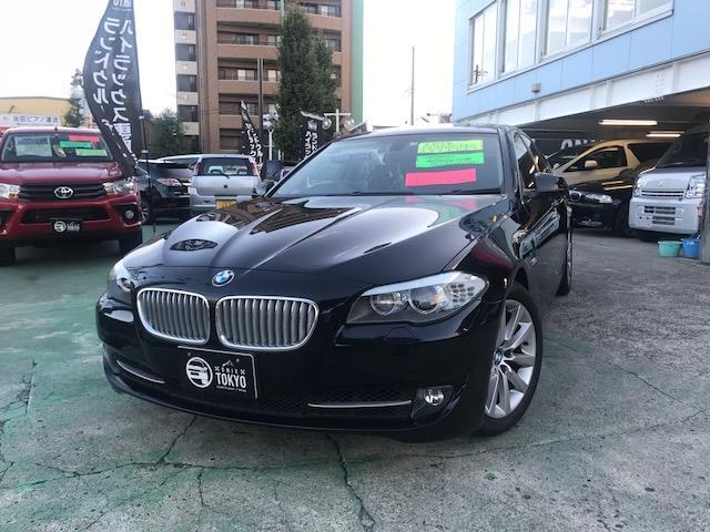 BMW アクティブハイブリッド5 ユーザー買取 本革 サンルーフ