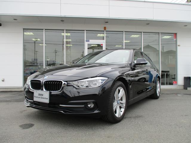 BMW 320i スポーツ 4年保証 認定中古車 ACC 安全装置付